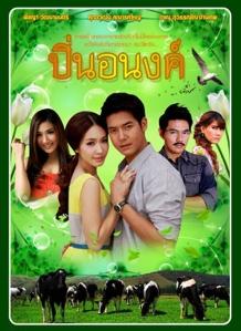 PA Poster